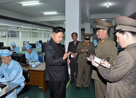В Северной Корее представили первый смартфон собственного производства