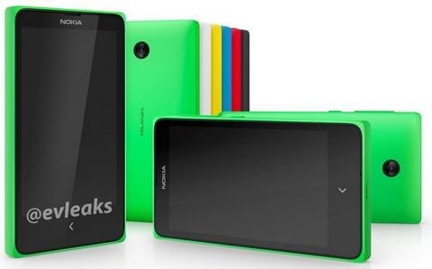 В Сети появился снимок смартфона Nokia с ОС Android