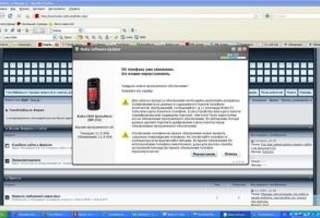 Обновлена прошивка для Nokia 5800 XpressMusic