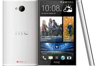 «Ультрапиксельный» смартфон от HTC будут продавать в России