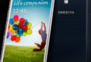 Стала известна стоимость Samsung Galaxy S 4