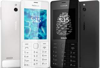 Nokia 515 - качественный