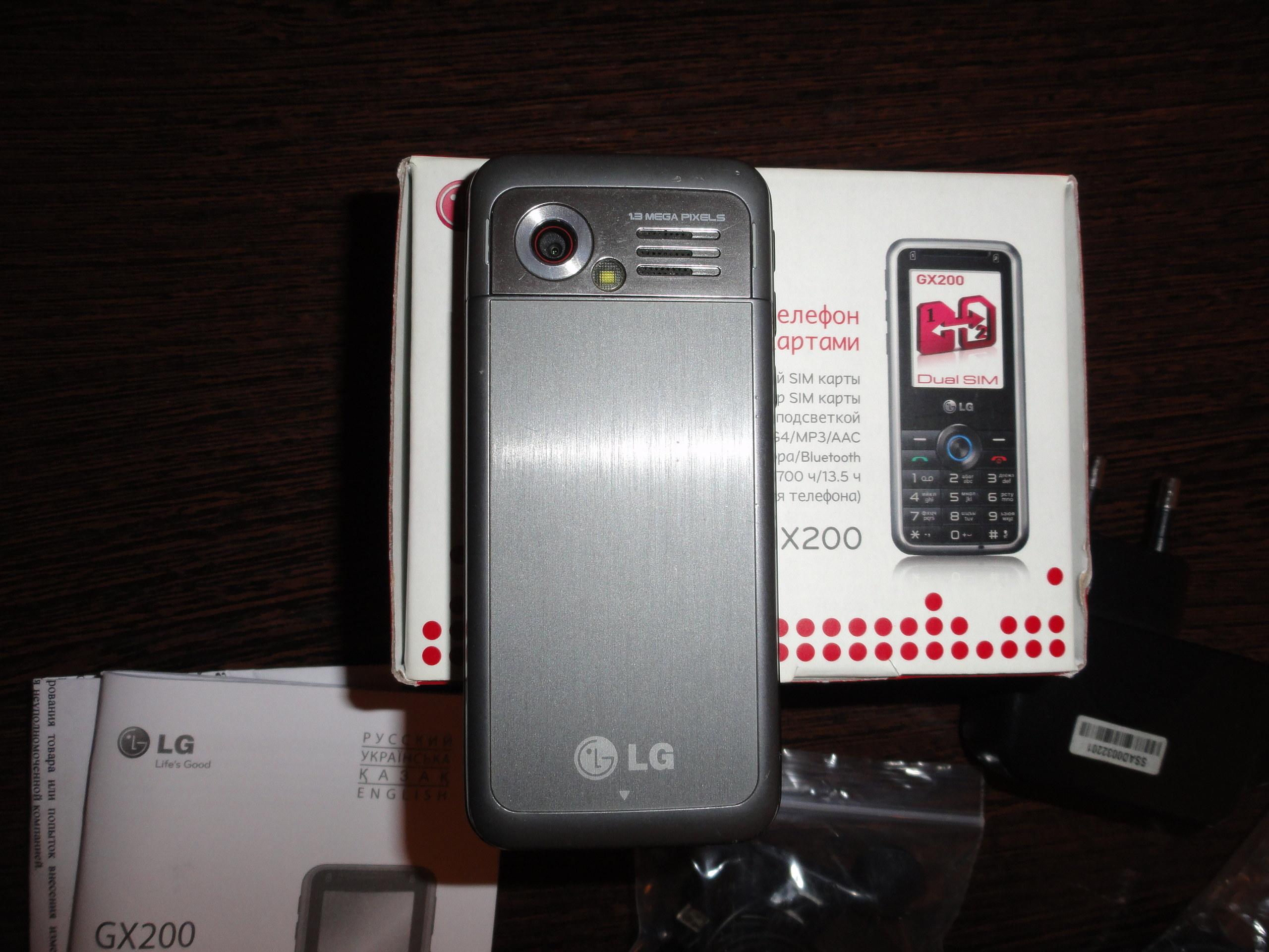 Маленький обзорчик 2-х симочного телефона LG GX200.